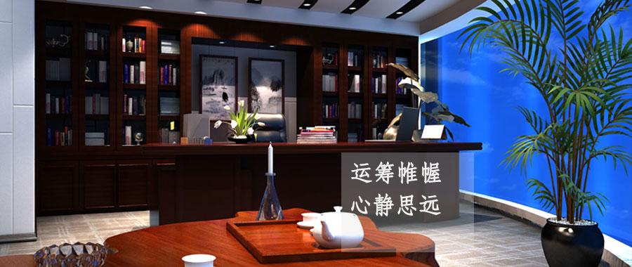 武汉办公室装修案例